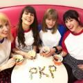 Peach Kelli Pop by Kelsey Reckling