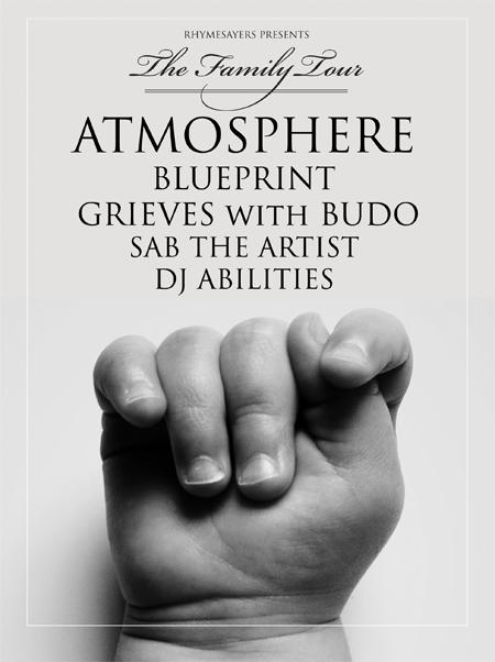 atmosphere_family_tour
